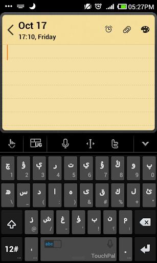 Uyghur Keyboard