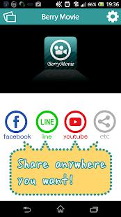 玩攝影App|Berrymovie免費|APP試玩