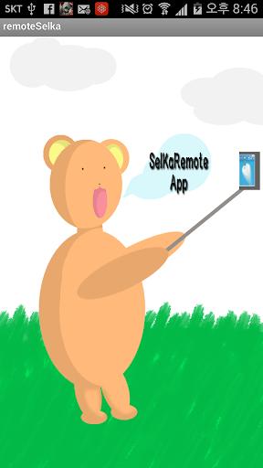 SelKaRemote 셀카 원격리모콘