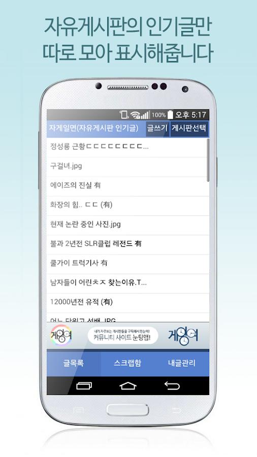 SLRCLUB - 아.. 아닙니다 (구 나는 자게이다)- screenshot