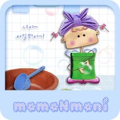 NK 카톡_모모N모니_목욕해요 카톡테마
