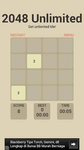 【免費解謎App】2048无限-APP點子