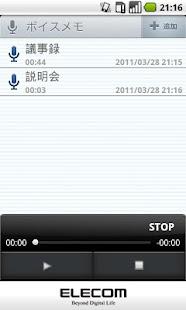 Voice Memo(Schedule St.)- screenshot thumbnail