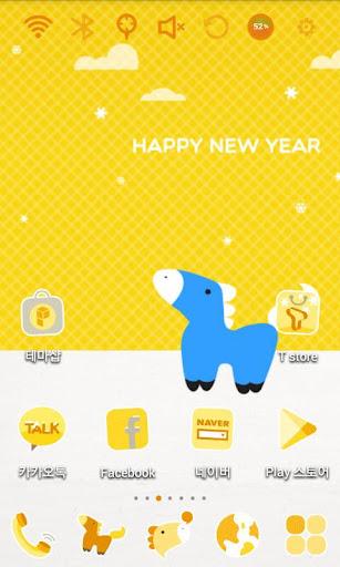 【免費個人化App】귀요미 파랑말 런처플래닛 테마-APP點子