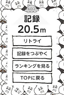 heno heno oyaji- screenshot thumbnail