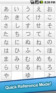 Learn Japanese Kana in 1 day! - screenshot thumbnail