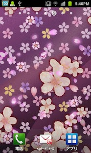 Cherry blossom  wallpaper free - screenshot thumbnail