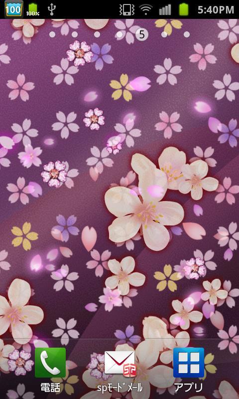 Cherry blossom  wallpaper free- screenshot