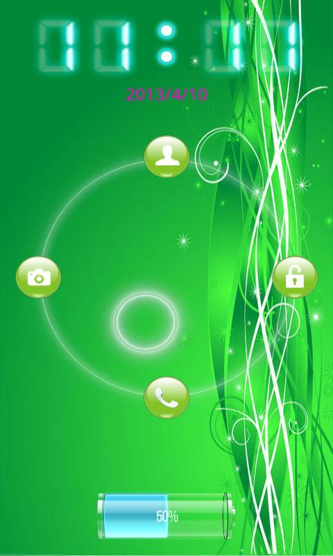 Unlock Screen Circle - screenshot