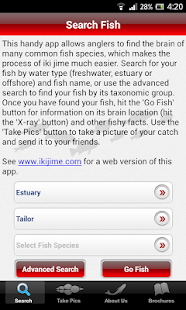 Ikijime Tool Extreme- screenshot thumbnail