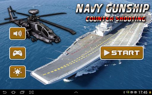 海军炮艇计数器拍摄