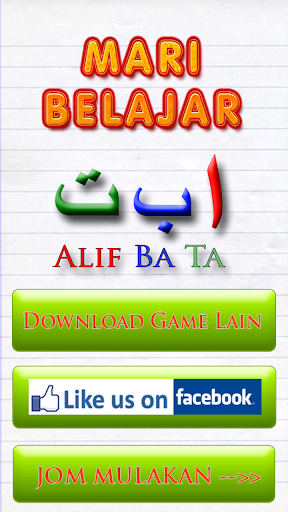 Alif ba ta forex