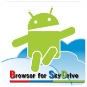 Browser for SkyDrive Pro