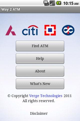 Way2ATM - screenshot
