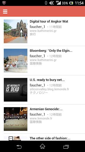 해외 뉴스를 한국어로 읽을 수 있는 앱