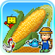 Pocket Harvest v1.0.9