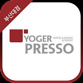 요거프레소 - 부산대점