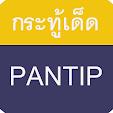 PantipTopic.. file APK for Gaming PC/PS3/PS4 Smart TV