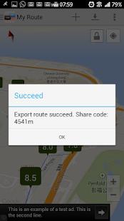 DrawRoute screenshot