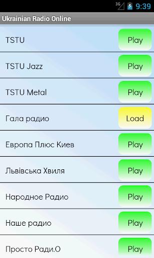 免費音樂App 烏克蘭電台在線 阿達玩APP