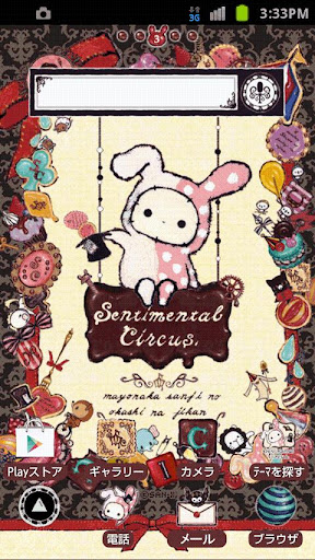 Sentimental Circus Theme5
