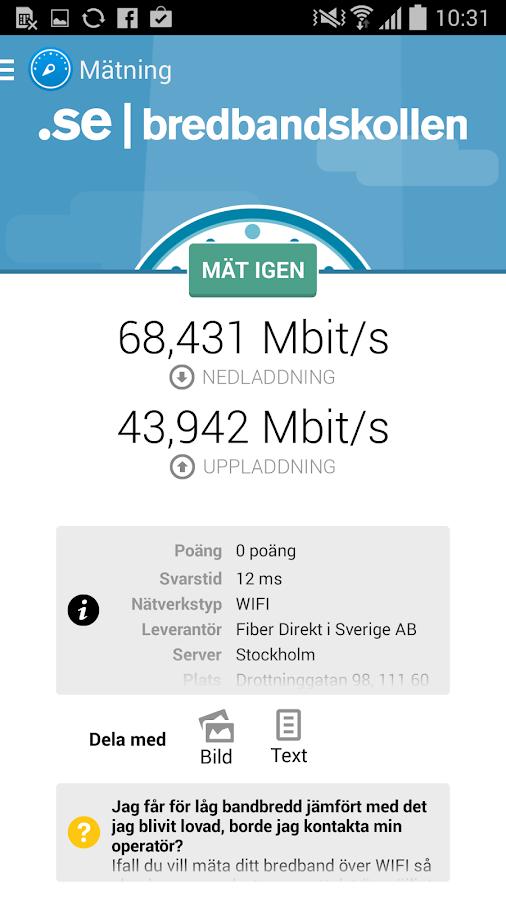 Bredbandskollen - screenshot