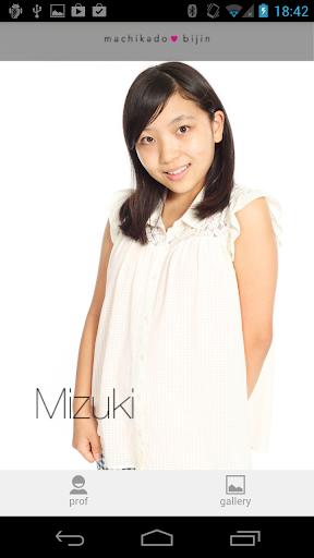 みずき ver. for MKB
