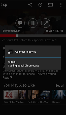 Spuul - Indian Movies & TV 2.5.0 screenshot 236988
