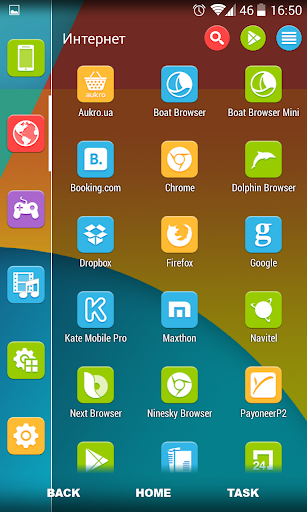 Nexus 5 Multi Launcher Theme 2【個人化APP玩免費】-APP點子