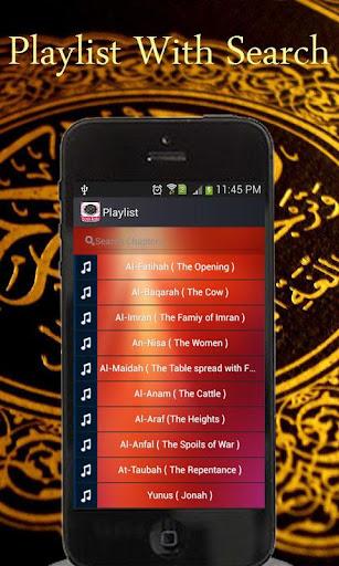 My Quran Mp3