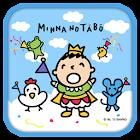 Minna No Tabo Celebrate Theme icon