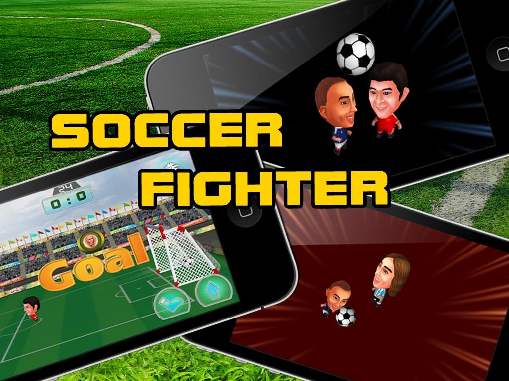 Soccer Fighter- screenshot