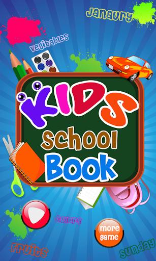 學校的書 - 免費遊戲