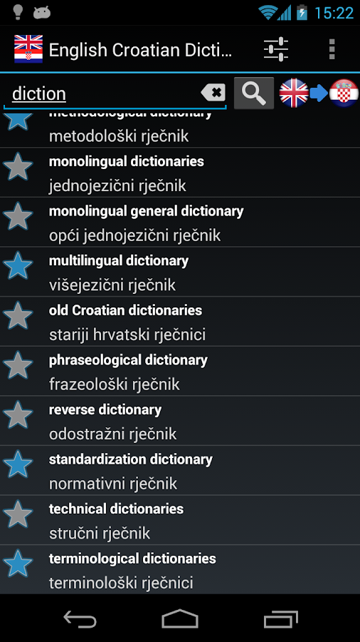 English Croatian Dictionary - screenshot
