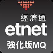 etnet Pro