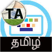 Tamil Keyboard for iKey