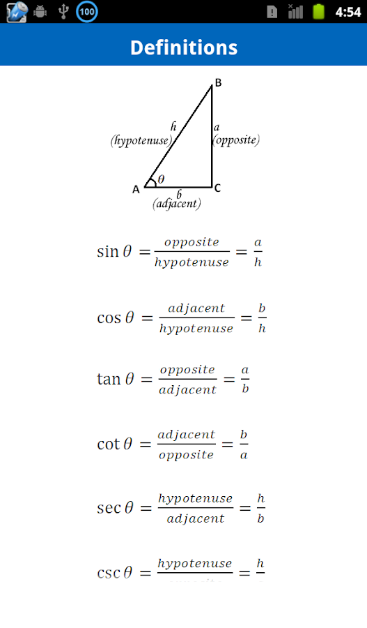 Trigonometry Formulas Free- screenshot