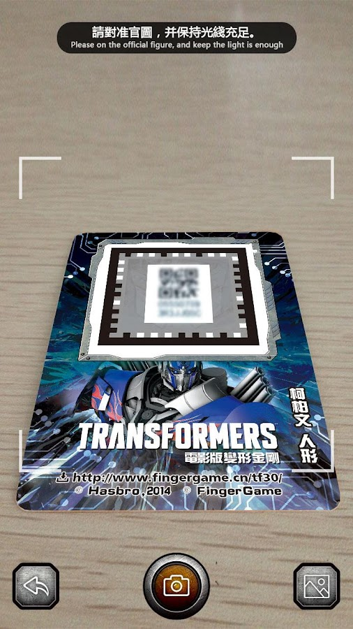 TF30 Expo : for Transformers- screenshot