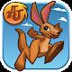 AJ Jump: Animal Jam Kенгуру