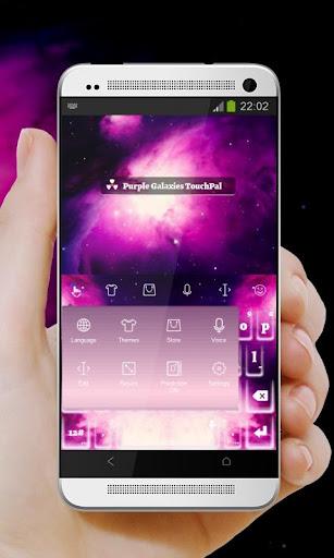 玩個人化App|パープル銀河のキーボード免費|APP試玩