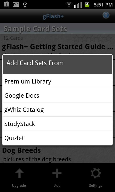 gFlash+ Flashcards & Tests - screenshot