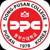동부산대학교