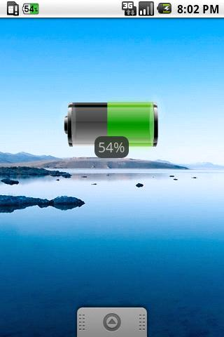 SBM Battery Widget- screenshot