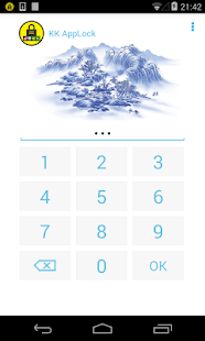 Applocker For iOS 7 Update Lets You Lock / Unlock Apps & Folders Using iPhone 5s Touch ID | Redmond