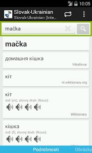 Slovak-Ukrainian slovník - náhled