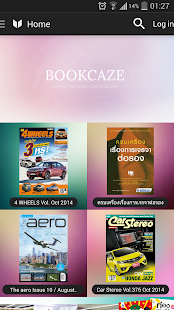 Bookcaze- screenshot thumbnail