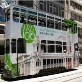 HKTramTrail(Cantonese Offline)
