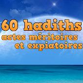 60 hadiths du prophète