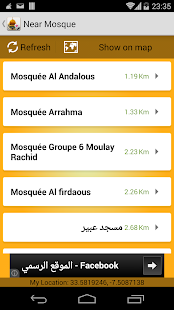 Near Mosques Finder- screenshot thumbnail