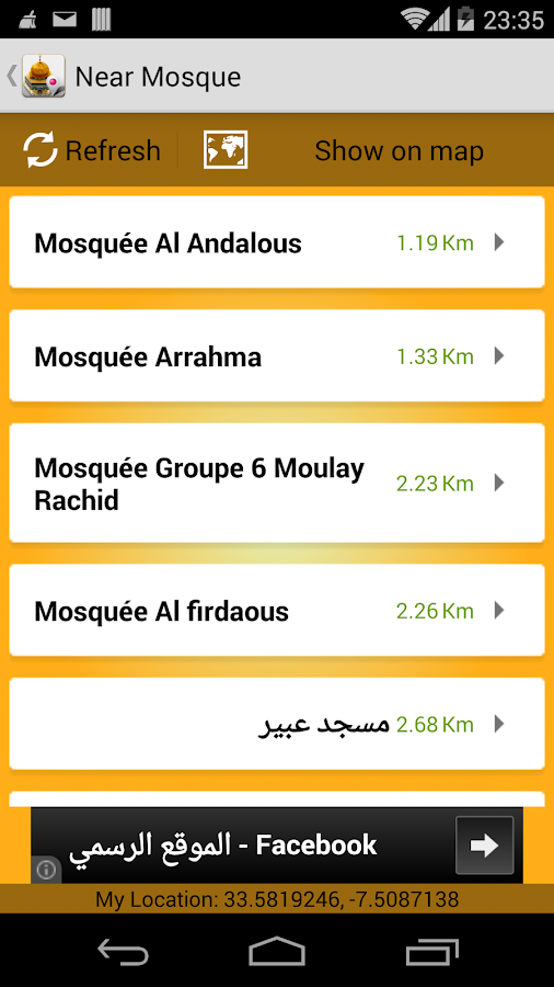 Near Mosques Finder- screenshot